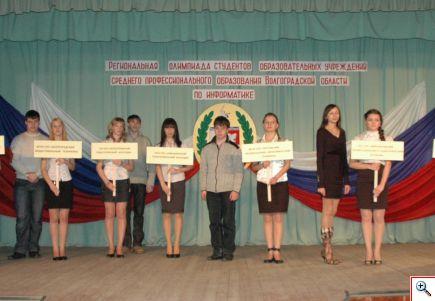 olimpiada_po_informatike_2011-4